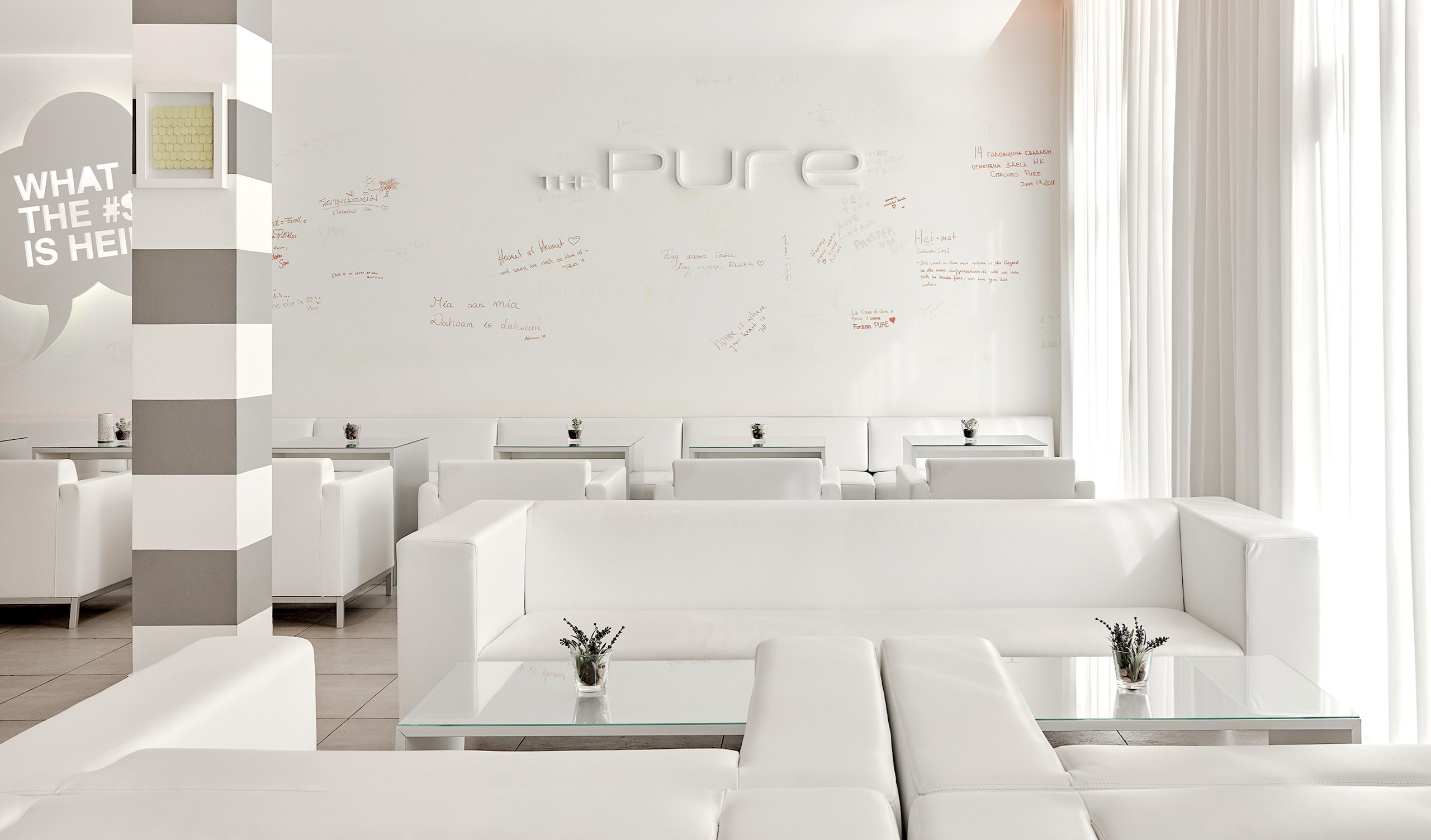 The Pure Interior in Frankfurt